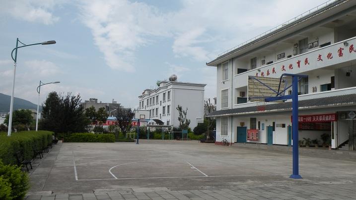 乡镇综合文化站展板